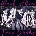 蛇香のライラ ~Allure of MUSK~ 主題歌&サウンドトラック<ターゲット盤>