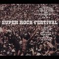 スーパー・ロック・フェスティバル