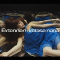 エクステンデッド [CCCD+DVD]<初回生産限定盤>