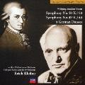 モーツァルト:交響曲第39番・第40番・4つのドイツ舞曲集