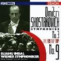 ショスタコーヴィチ:交響曲第9番/第3番≪メーデー≫