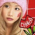 CHU-LIP  [CD+DVD]