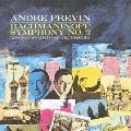 Andre Previn RCA Years::ラフマニノフ:交響曲第2番 ピアノ協奏曲第1番