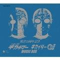 人造人間キカイダー/キダイダー01 MUSIC-BOX