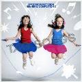 タッグソングス~SPEEDSTAR RECORDS 15th ANNIV.COMPILATION 2~