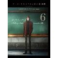 ロード・エルメロイII世の事件簿 -魔眼蒐集列車 Grace note- 6 [Blu-ray Disc+CD]<完全生産限定版>