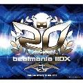 beatmania IIDX 20th Anniversary Tribute BEST
