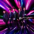 Mazy Night [CD+DVD]<初回限定盤A>