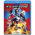 """ザ・スーサイド・スクワッド """"極""""悪党、集結 [Blu-ray Disc+DVD]"""