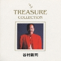 TREASURE COLLECTION 谷村新司