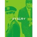 韓国ドラマ「ナイスガイ」DVD-BOX