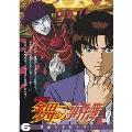 アニメ 「金田一少年の事件簿」 DVDセレクション Vol.6
