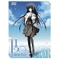 H2O〜FOOTPRINTS IN THE SAND〜 限定版 第1巻[KABA-4001][DVD] 製品画像