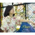 Flare [CD+DVD]