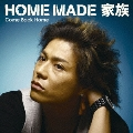 Come Back Home [CD+DVD]<初回生産限定盤>