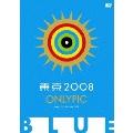 東京オンリーピック BLUE