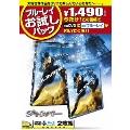 ジャンパー [DVD+Blu-ray Disc]<初回生産限定版>