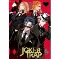 劇団シャイニング JOKER TRAP [CD+台本]<初回限定盤>