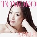 TOMOKO・ADELE