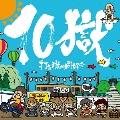 10獄 ~TENGOKU~