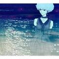誰か、海を。 EP [CD+DVD]<期間生産限定盤>