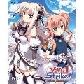 ViVid Strike! Vol.2