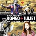 ロミオ+ジュリエット 10周年記念エディション オリジナル・サウンドトラック<期間限定盤>
