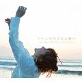 すべてが大切な出会い ~Meeting with you creates myself~ [CD+Blu-ray Disc]<初回限定盤>