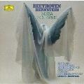 ベートーヴェン:ミサ・ソレムニス<初回限定盤>