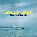 ジョリー・ジャイヴ [UHQCD x MQA-CD]<生産限定盤>