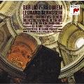 ベルリオーズ:レクイエム 劇的交響曲「ロメオとジュリエット」(抜粋)他<期間生産限定盤>