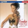 UHQCD DENON Classics BEST ヴォカリーズ~ヴァイオリン名曲集