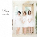 Ring<typeD ピュア盤>