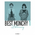 BEST MONCHY 1 -Listening- [3Blu-spec CD2+豪華ブックレット]<完全初回生産限定盤>