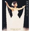 伝説から神話へ BUDOKAN…AT LAST 1980.10.5. リニューアル版