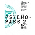 PSYCHO-PASS サイコパス2 Blu-ray BOX Smart Edition