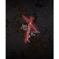 Xenogears 20th Anniversary Concert -The Beginning and the End-