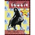 ボーン・トゥ・ブギー ~ザ・モーション・ピクチャー<完全生産限定版> DVD