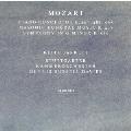 モーツァルト:ピアノ協奏曲第23番・第27番・第21番 交響曲第40番、フリーメイソンのための葬送音楽<初回限定盤>