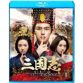 三国志 Secret of Three Kingdoms ブルーレイ BOX 1 Blu-ray Disc