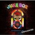 JUKE BOX<十五催ハッピープライス盤>