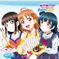 「ラブライブ!サンシャイン!! Aqours浦の星女学院RADIO!!!」vol.4 [CD+2CD-ROM] CD
