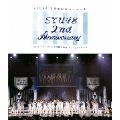 STU48 2nd Anniversary STU48 2周年記念コンサート 2019.3.31 in 広島国際会議場 フェニックスホール