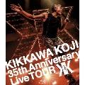 KIKKAWA KOJI 35th Anniversary Live TOUR<通常盤>