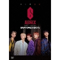 BRANDNEWBOYS~AB6IX 完全体デビュー密着リアリティー~ DVD-BOX