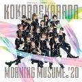 KOKORO&KARADA/LOVEペディア/人間関係No way way [CD+DVD]<初回生産限定盤SP>