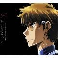 Everlasting Dream<アニメジャケット盤>