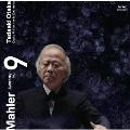 マーラー:交響曲 第9番