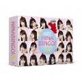 全力!日向坂46バラエティー HINABINGO!2 DVD-BOX<初回生産限定版>