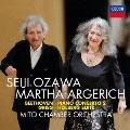 ベートーヴェン:ピアノ協奏曲第2番 モーツァルト:ディヴェルティメントK136~第1楽章 グリーグ:組曲≪ホルベアの時代から≫ [UHQCD x MQA-CD]<生産限定盤>